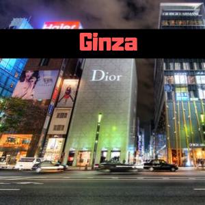 visitar ginza en tokio