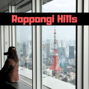 roppoongi hills