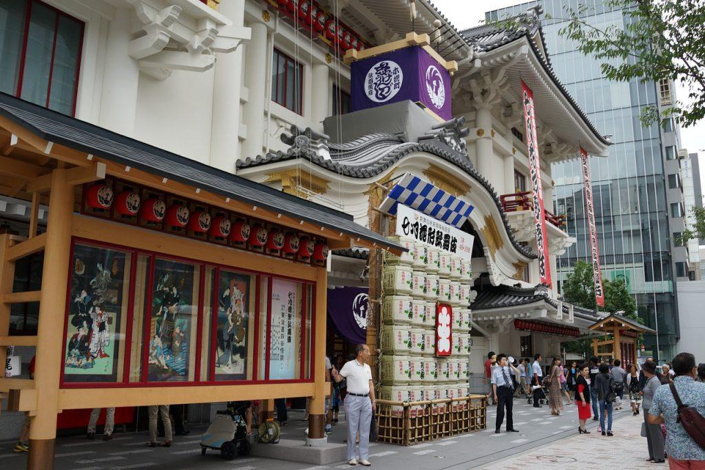 teatro kabuki za