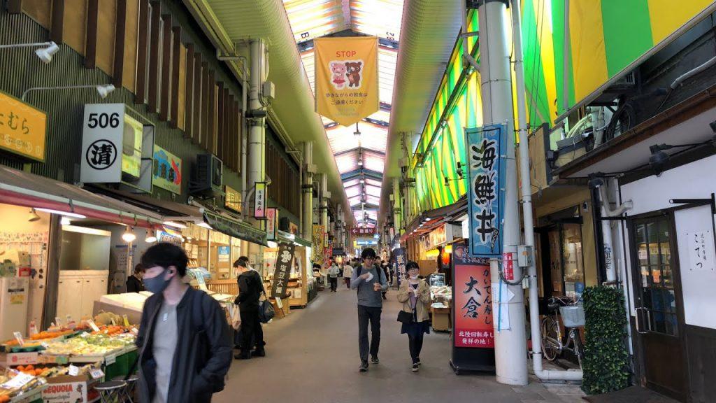 Omicho kanazawa