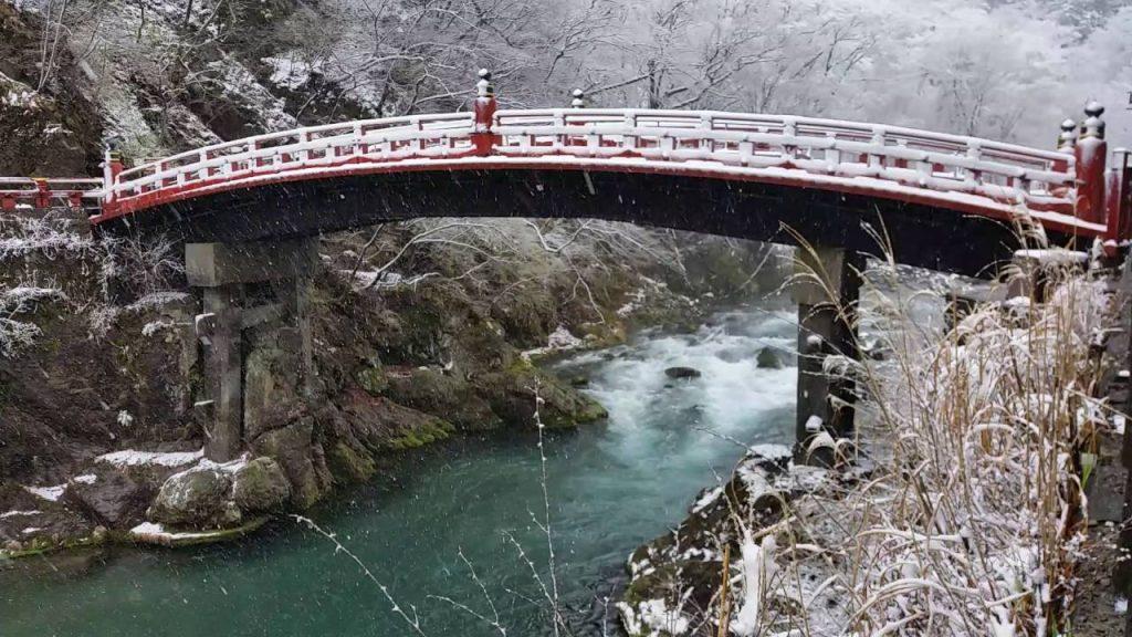 puente Shinkyo nikko