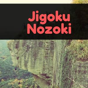 Jigoku Nozoki