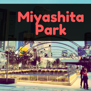 Miyashita Park tokio