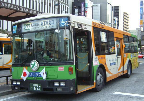 buses en tokio