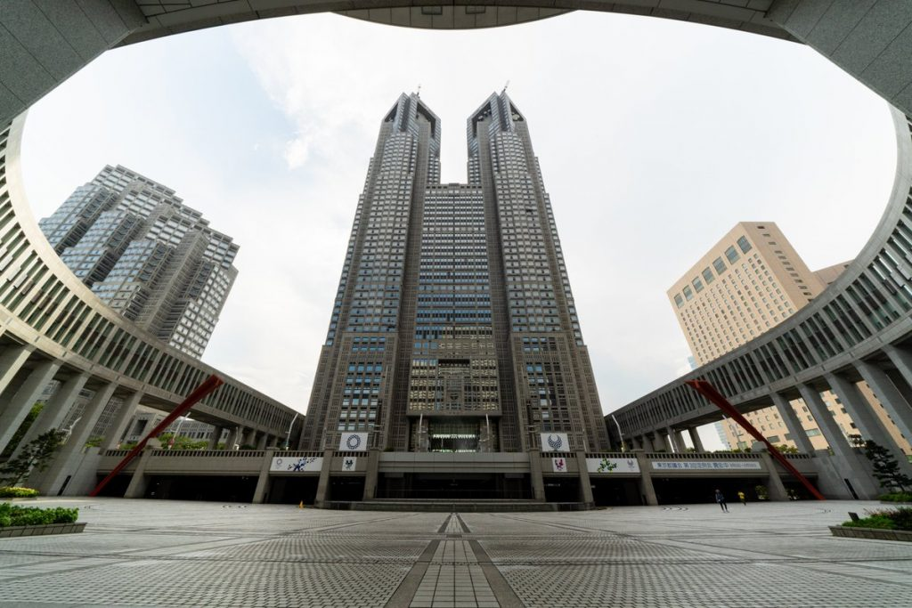edificio gobierno metropolitano tokio