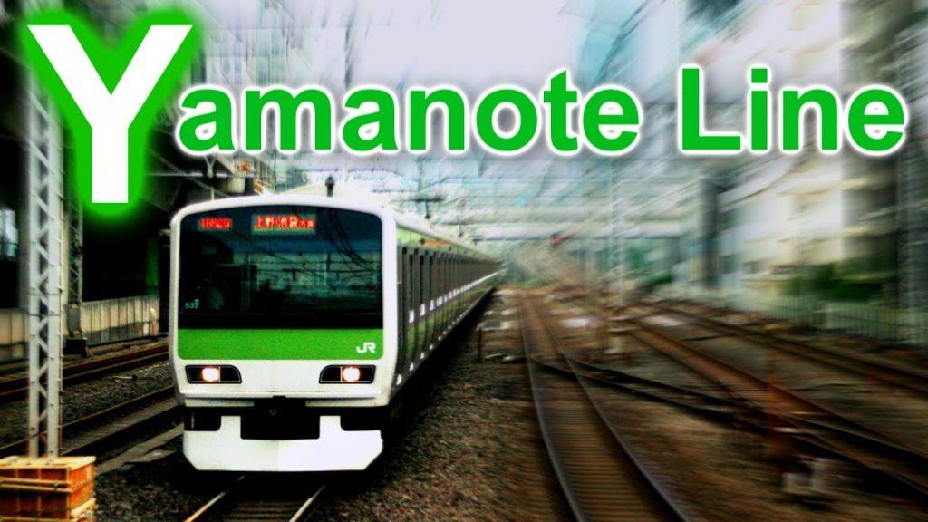 linea Yamanote en Tokio