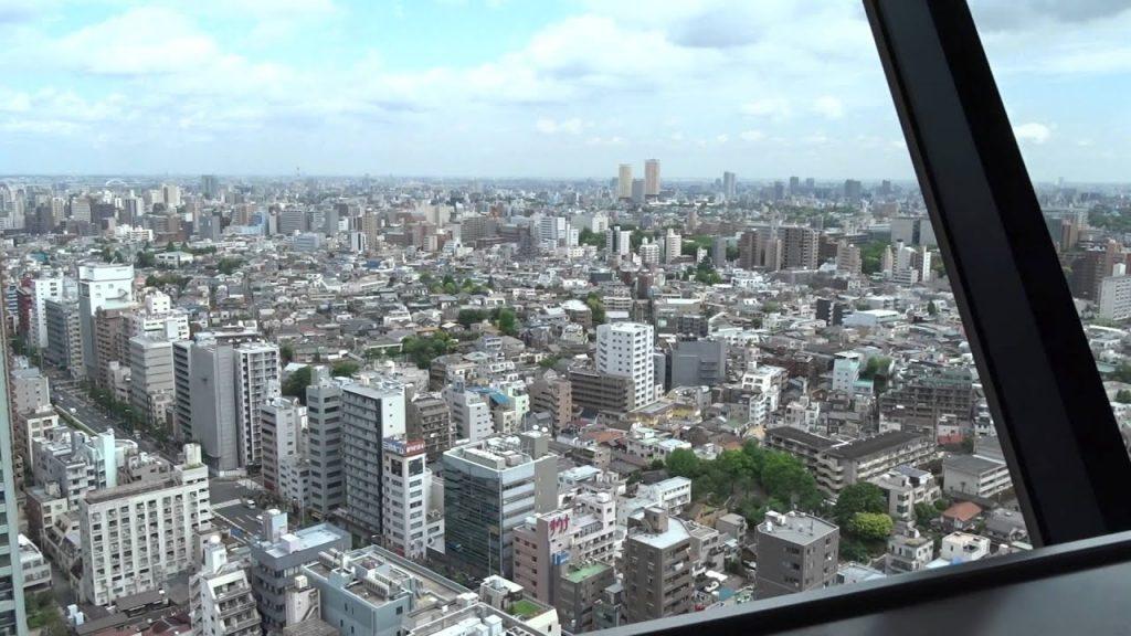 vistas desde Bunkyo Civic Center