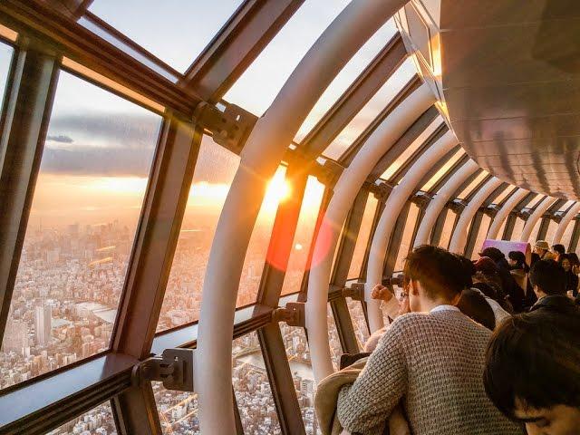 vistas desde Skytree